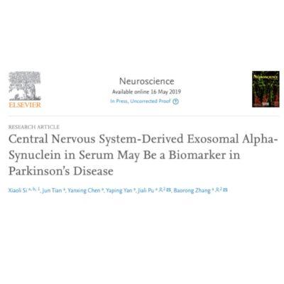 Экзосомальный альфа-синуклеин – биомаркер болезни Паркинсона на ранних стадиях