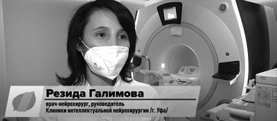 Репортаж о клинике